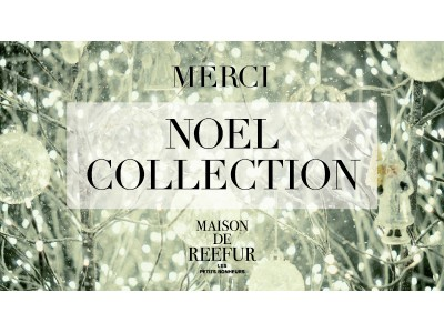 MERCI NOEL COLLECTION