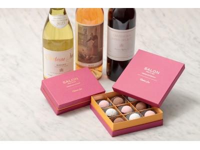チョコレートラバーに贈る、サロン アダム エ ロペのオリジナルチョコレート&限定メニューが登場!