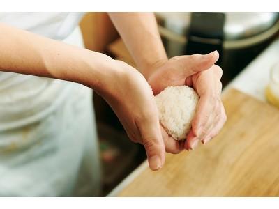 SALON GINZA SABOU 日本一のお米で作る、「究極のおにぎり」を発売