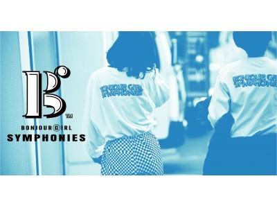 BONJOUR GIRL 2020SPRING SUMMER COLLECTION 1st delivery『BONJOUR GIRL SYMPHONIES』