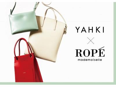 ROPE' mademoiselle『YAHKI』別注カラー発売 1.23 (Thu) NEW RELEASE