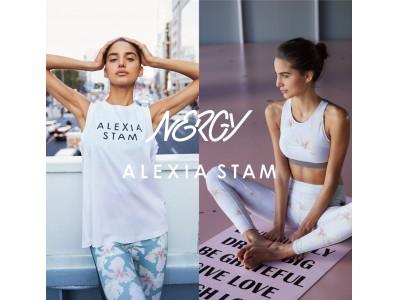"""「NERGY」から""""旅を愛する女性""""のためのブランド「ALEXIA STAM」とのコラボレーションアイテムが登場 2.7(Fri) NEW RELEASE"""