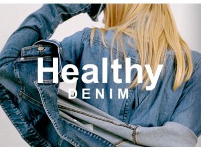 ロペ マドモアゼルで「Healthy DENIM」POP UP SHOP開催
