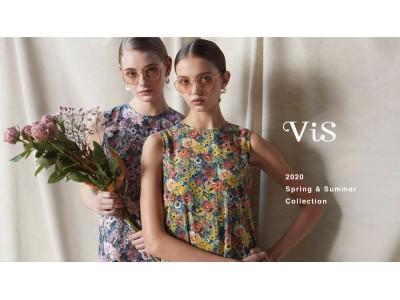 ViS 2020SSコレクション公開!