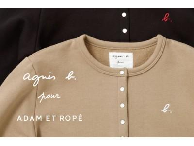 agnes b. pour ADAM ET ROPE' 3.5 THU. RELEASE
