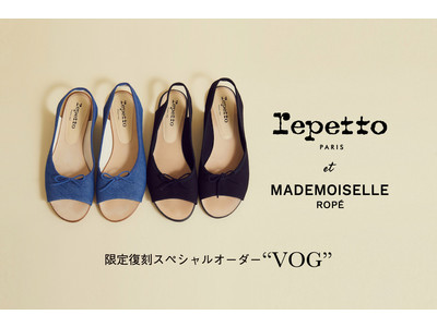 「Repetto et MADEMOISELLE ROPE'」限定復刻オープントゥバレリーナ