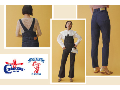 MADEMOISELLE ROPE'よりCIMARRON jeans(シマロンジーンズ)とPICCADILLY(ピカデリー)との別注アイテムを同時発売!