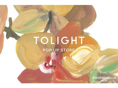 MADEMOISELLE ROPE'が「TOLIGHT」ポップアップストアを7/30(金)より開催。描き下ろしのフラワーTシャツとフラワーベースも特別発売。