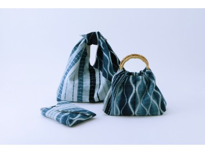「ROPE' E'TERNEL」徳島の伝統的な「阿波藍」で作る藍雑貨を発売。オリジナル藍茶を楽しむセミナーも開催予定。