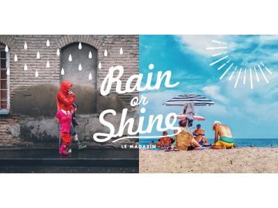 """「アダム エ ロペ ル マガザン」""""Rain or Shine""""梅雨対策や夏のお出かけに使えるアイテムを発売!"""