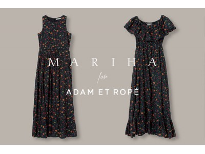 MARIHA for ADAM ET ROPE' 7.11 NEW RELEASE