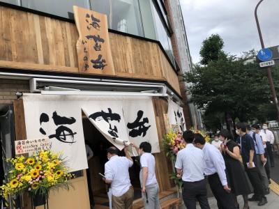 累計2200店舗の出店実績を誇る飲食店プロデューサーが本気で作る。世界に向けた「海苔弁専門店」がオープン!