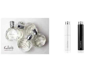 日本人調香師によってデザインされたジェンダーフリー・フレグランス 「ロデュール ドゥ ラ カリストー オード パルファム」