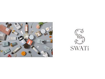 こだわりの香りアイテムで、おうち時間を快適に。フレグランスボディケアブランド「SWATi」がCOLORIAに登場!