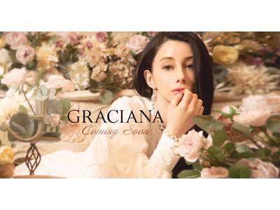 ダレノガレ明美、ブランドモデルに就任。いつだって主役でいたい全ての女性のための新ドレスブランド「GRACIANA(グラシアナ)」