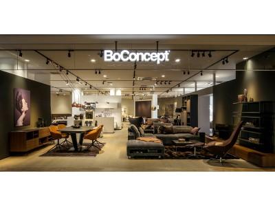 北欧デンマークインテリア家具ブランド「ボーコンセプト」2019年末に新規3店舗をグランドオープン