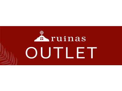 株式会社エンドレスのアウトレットブランド「ruinas OUTLET」、9/1(水) JR池袋駅・9/3(金)JR水戸駅にてポップアップストアを開催