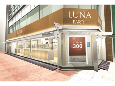 アクセサリーブランド「LUNA EARTH」関東の路面2号店が、10/22(金)吉祥寺サンロードにオープン!