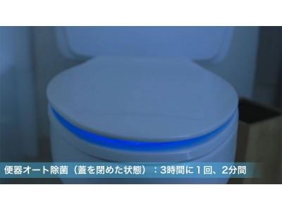 除菌の専門家Mahatonから!トイレ除菌にも外出先にも「Mahaton防水型どこでも除菌」がMakuakeにて7月9日(木)よりプロジェクトを公開