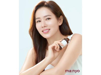 人気女優ソン・イェジンが専属モデル!韓国スキンケア「魔女工場」が有楽町マルイにて期間限定販売!