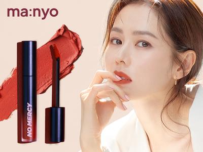 専属モデルはソン・イェジン!<美肌製造工場>韓国スキンケアブランド「魔女工場」から、ベルベットティント新発売!