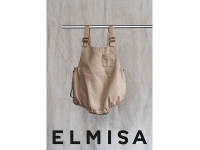 新子供服ブランド「ELMISA(エルミサ)」誕生