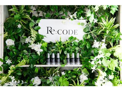 化粧品の常識を覆すサイエンス×クリーンビューティの新ブランド「Re:CODE」、インパクト処方ワクチナイザー(R)美滴剤のプレス発表会を開催