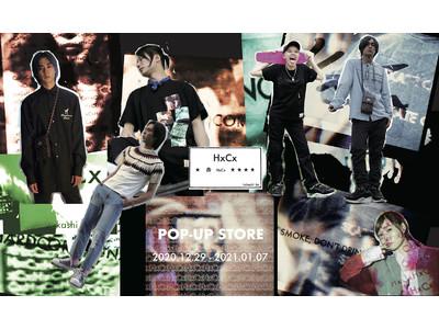 ベルリン発のストリート・ラグジュアリーブランド「HxCx takashi ito」がラフォーレ原宿で2021年春夏コレクションのポップアップストアを開催