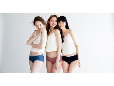 """地球と女性の負担軽減で発案された新時代の『サスティナブルショーツ』ブランド """"OLTER natural""""が今注目の的に"""