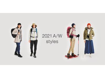karrimor 2021 Autumn & Winter Collection -styles- が公開。