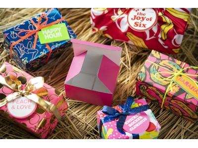 英国発化粧品ブランドLUSH(ラッシュ) 日本自然保護協会と連携し絶滅危惧種の渡り鳥サシバを守るべく 藁で作られたバレンタインギフトボックスを開発