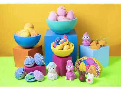 Happy Easter! 生命の息吹を感じる春はもうそこに ラッシュ イースター限定アイテム2019年2月15日(金)より 販売開始