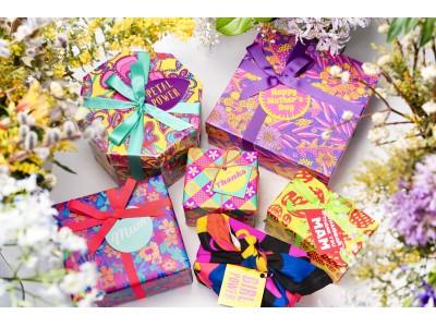 ラッシュ マザーズデイ コレクション 限定ギフト 2019年3月15日(金)より 順次販売開始 花や蝶々が織りなす癒しのプレゼント