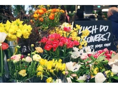 化粧品ブランドLUSH(ラッシュ) 100%国内調達 および トレーサビリティにこだわった 生命力溢れる花を「LUSH 新宿店」で販売開始