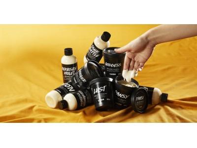 冬のドレスアップは潤いと香りのヴェールをまとって 2019年11月22日(金)、豊かな香り溢れるボディケアアイテムの数々を発売開始