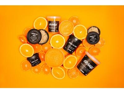 搾りたてのオレンジジュースをお肌にいかが?冬のお肌ケアにオススメの限定アイテム2種、9月24日より発売