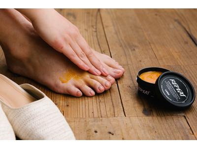 10種類の自然由来の原材料のみで作られた、足もとを集中保湿ケアするフットバーム『リピート』2021年4月26日(月)より日本のみで100個限定販売