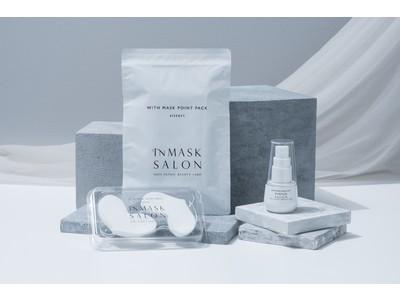 【石井クリニック美容研究所】美容医療現場の声から生まれた、マスクをしたまま肌をいたわる「INMASK SALON」シリーズ第2弾商品12月10日発売スタート!