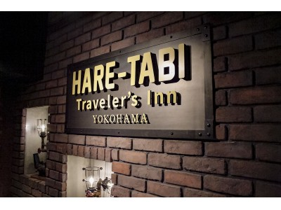 NEW OPEN!港横濱ホステル【HARE-TABI Traveler's inn YOKOHAMA】