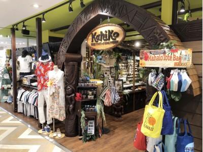 湘南・藤沢駅前にハワイアンショップ【Kahiko】誕生!ハワイを感じる商品が勢ぞろい!