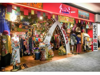 【チャイハネ】大阪、四條畷・寝屋川に新店舗「イオンモール四條畷店」オープン!