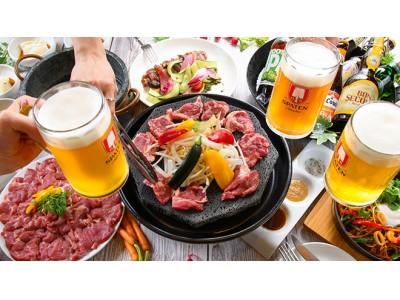 【世界のビール博物館】新元号「令和」改元のゴールデンウィーク10連休はBBQビアガーデンで世界のクラフトビールを楽しもう!