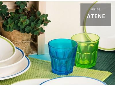 イタリア発の食器ブランド『EXCELSA(エクスチェルサ)』各国の地名が商品名となっているグラスシリーズ発売開始!