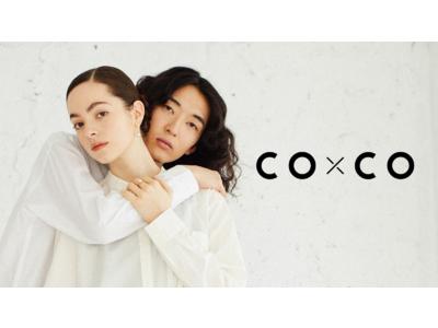 【「アパレル廃棄」「海洋汚染」の社会課題に取り組む】 服のかたちをしたメディア「coxco」の第2弾「ノーノーマル」販売開始。