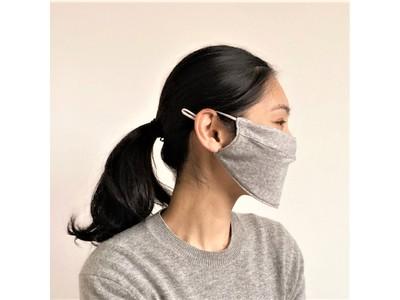 【新商品】創業60年帽子メーカーNAMIKIから日本各地の素材を使った呼吸のしやすい『イージーブレスマスク』が発売されます。