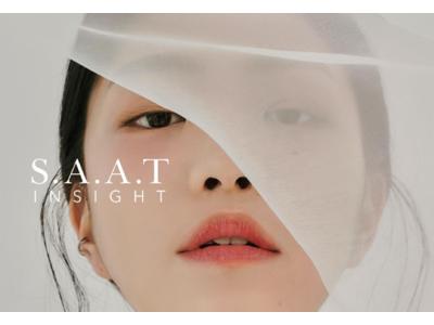 美容大国・韓国のNo.1フィクサーブランド「サートインサイト」。2020年必須になったメイクキープアイテムを、9月1日からメガ割で買えるキャンペーンがスタート!