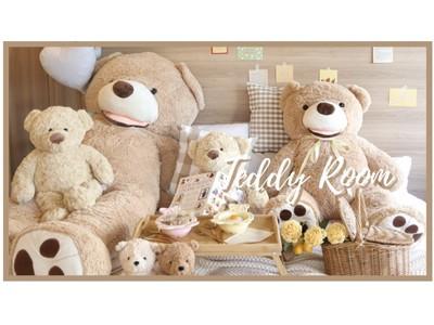 【韓国好き必見】トラベルインフルエンサーNanoと「MIMARU東京 新宿WEST」の期間限定コラボルーム『Teddy Room』の販売がスタート!