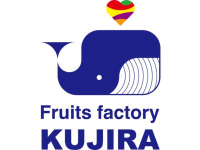 女子のダイスキを詰めたスイーツ店「Fruits factory KUJIRA 横浜店」12月23日にオープン!!