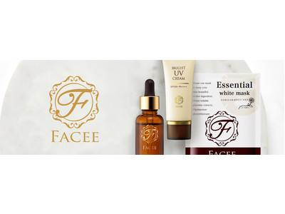 「FACEE(フェイシー)」新規ブランドサイト本日オープン!