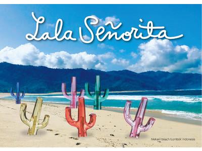 デザイナーの旅好きから生まれた個性的なブランド「LaLa Senorita」がオンラインショップをローンチ|ポップアップストアの情報も記載